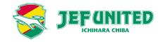 当社はジェフユナイテッド市原・千葉のアシストスポンサーです。<br />また、同クラブのオフィシャルサイト運営をサポートしています。