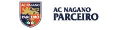 当社はAC長野パルセイロのゴールドスポンサーです。<br />また、同クラブのオフィシャルサイト運営をサポートしています。