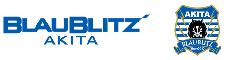 当社はブラウブリッツ秋田のホームページスポンサーです。